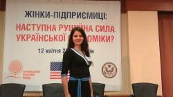 Всеукраинский Форум женщин-предпринимателей
