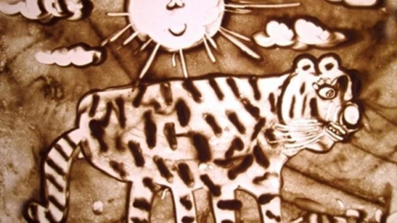 Дитяча пісочна анімація