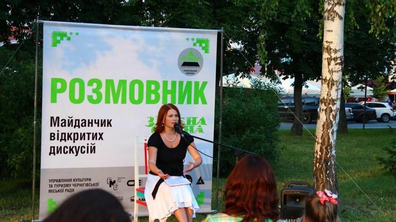 16 червня 2017 р. керівник студії Ганна Пушкар виступила на Майданчику відкритих дискусій «Розмовник» при Зеленій Сцені.