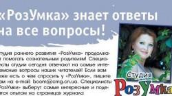 Анна Пушкарь консультирует