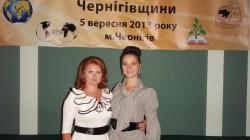 Форум деловых и творческих женщин Черниговщины