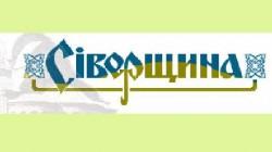 Статья в газете «Сиверщина» от 01.03.2012г.