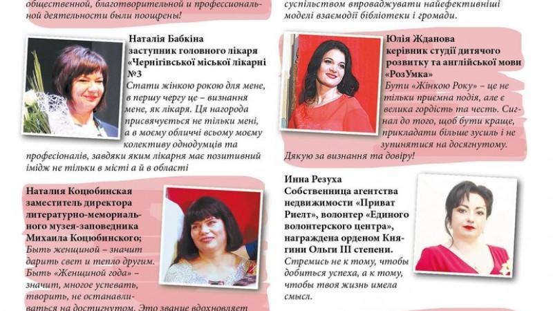 Журнал BOOM. январь 2017