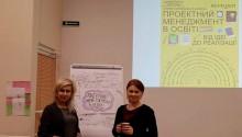 11 січня керівник Студії Ганна Пушкар відвідала тренінг-воркшоп
