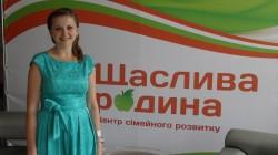 Наш педагог відвідала семінар