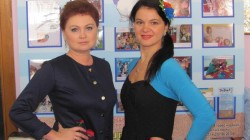 Другий форум ділових і творчих жінок Чернігівщини